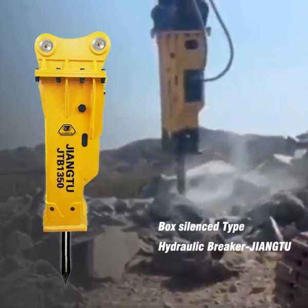 Hydraulic Rock Breaker(Box Silenced)